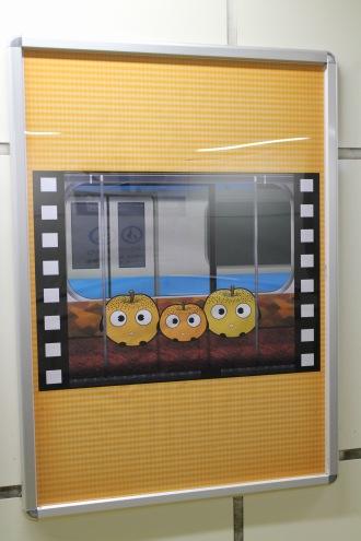 目が覚めると、川崎駅に到着