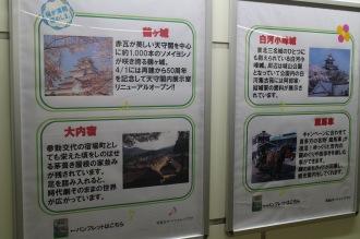 「歴史」の観光スポット