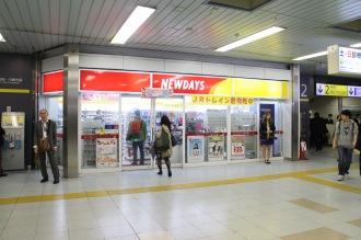 武蔵小杉駅のNEWDAYS