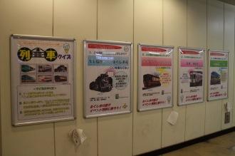 JR武蔵小杉新駅コンコースで展開中の「列車クイズ」