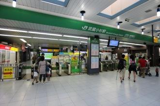 JR武蔵小杉駅「南武線口」