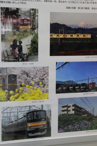 写真展の展示