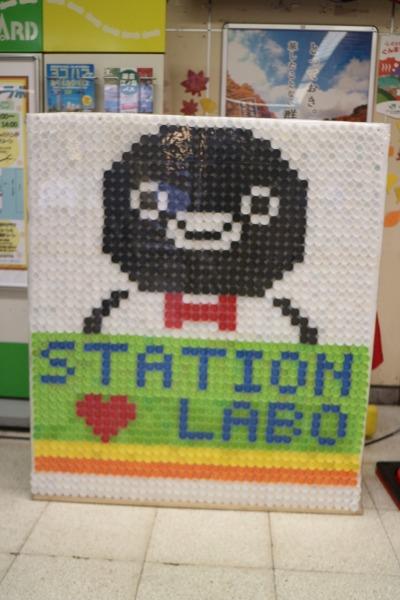 2016年10月10日「武蔵中原ステーションラボ」でのSuicaペンギン