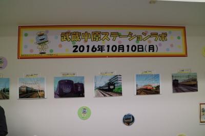 武蔵中原の昔の電車の展示