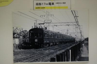 昔の電車の写真展示
