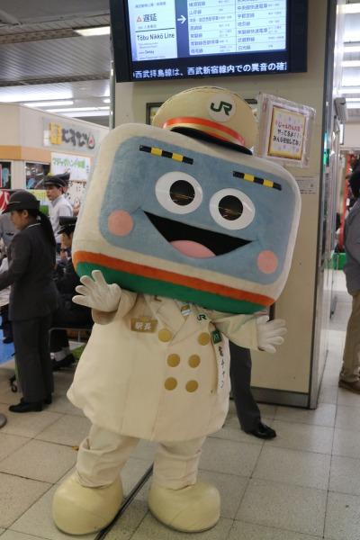 JR東日本横浜支社のキャラクター「ハマの電チャン」