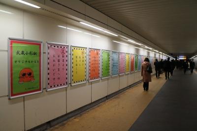 JR武蔵小杉駅の連絡通路