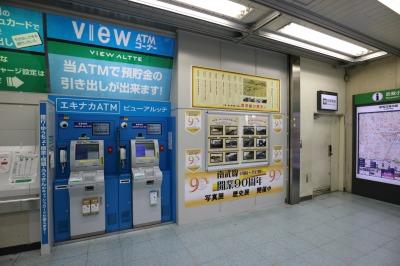武蔵小杉駅南武線口コンコース