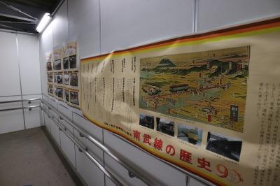南武線の歴史年表・写真展示