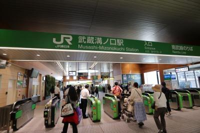 JR武蔵溝ノ口駅