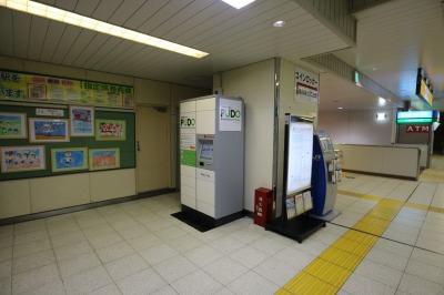 JR武蔵中原駅の「PUDO」