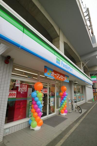 ファミリーマート武蔵中原店