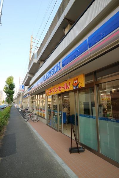 ローソン川崎上小田中6丁目店