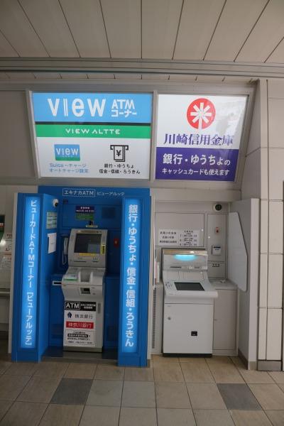 ATMコーナー