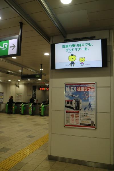 JR武蔵小杉駅の映像装置
