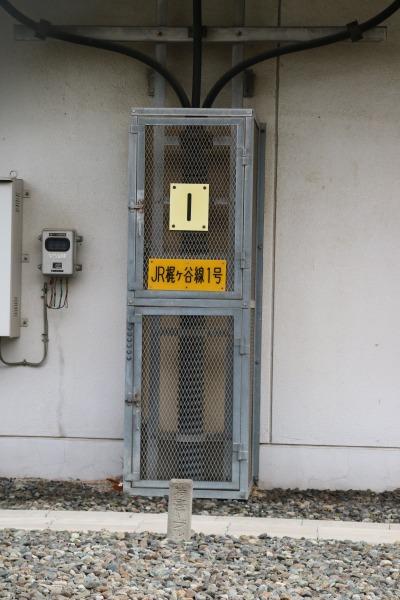 JR梶ヶ谷線1号
