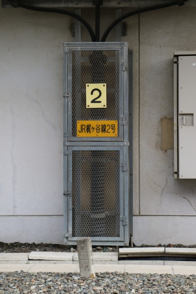 JR梶ヶ谷線2号