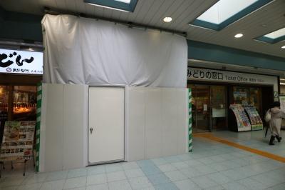 「武蔵小杉駅店」の出店が想定される旧びゅうプラザ旅行カウンター跡地