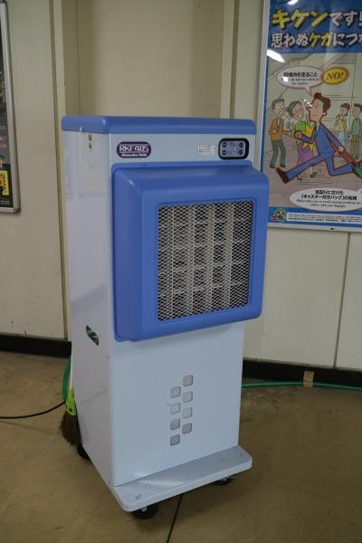 冷風機「RKF405」