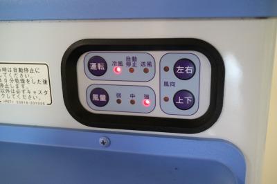 静岡製機製の冷風機「RKF405」