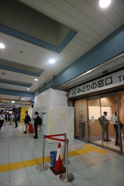 JR武蔵小杉駅南武線口の雨漏り発生場所