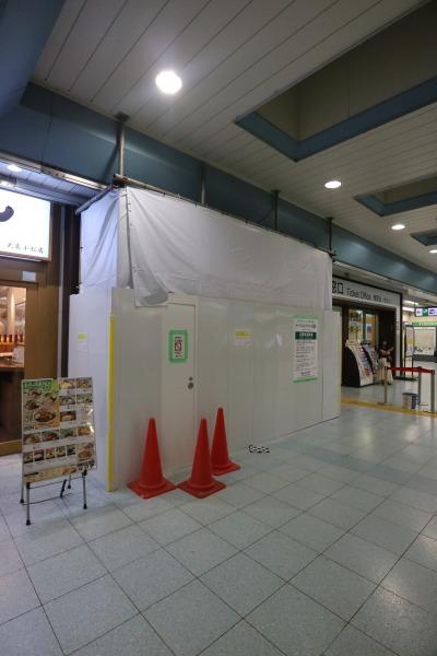 「紀ノ国屋アントレ」の出店予定地