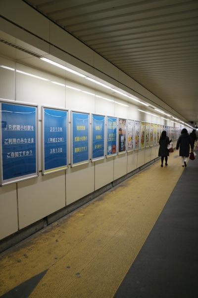 武蔵小杉駅の連絡通路