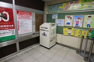 JR武蔵中原駅の川崎市立図書館返却ボックス