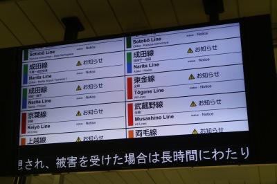 JR武蔵小杉駅のお知らせ