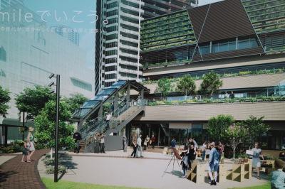 Kosugi 3rd Avenueのイメージパース