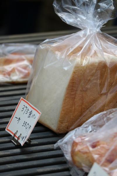 本サイトでご紹介「Vertu375」の食パン