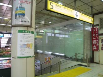 南武線のエレベーター設置箇所(コンコース)