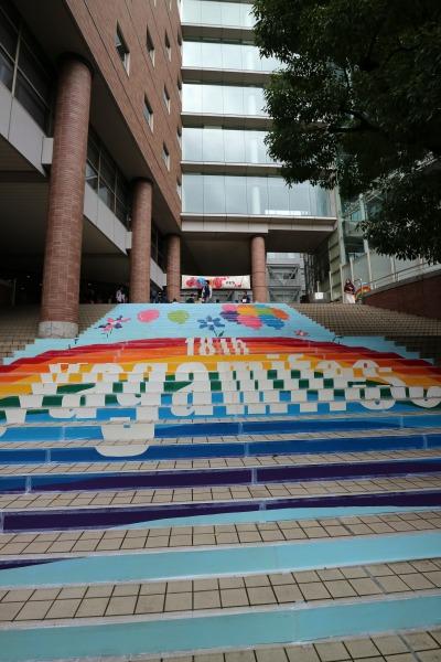 慶應義塾大学矢上キャンパスの入口
