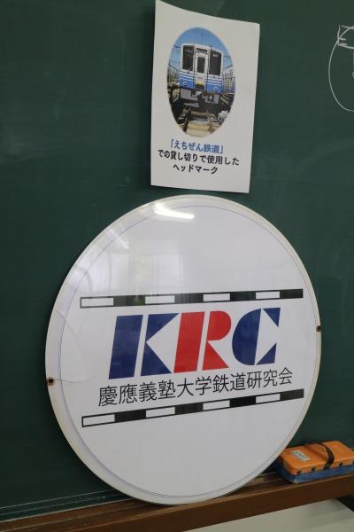 「慶應義塾大学鉄道研究会」鉄道ジオラマ