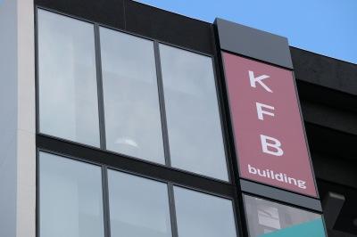 ビル名称「KFBビルディング」