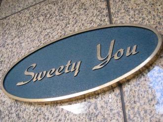 「Sweety You」