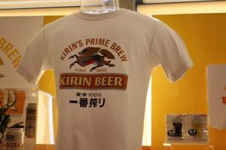 キリンビールTシャツ