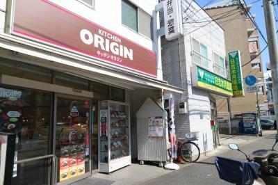 綱島街道沿いの「キッチンオリジン日吉店」