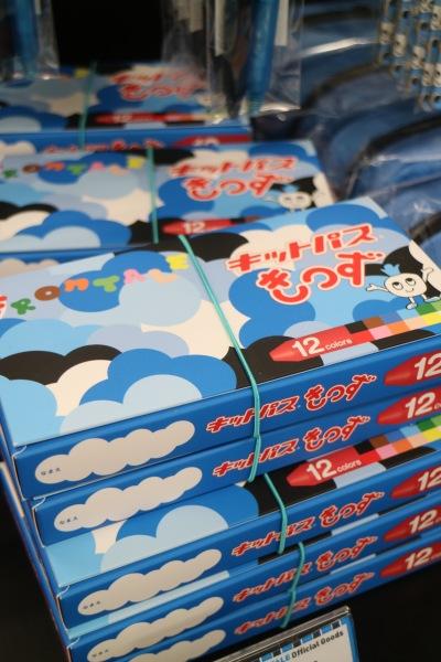 川崎フロンターレとのコラボ商品「キットパスきっず」