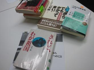 日垣隆氏の著書