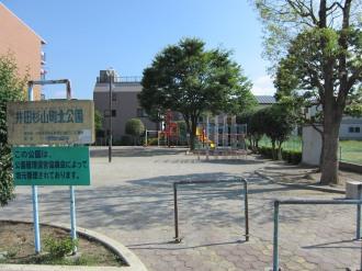 井田杉山町北公園