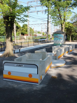 「南武線車両」の大型ベンチ