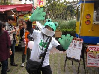 THE KOSUGI TOWERのカエルさん