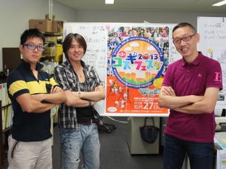 左から本平さん、山中さん、石井さん