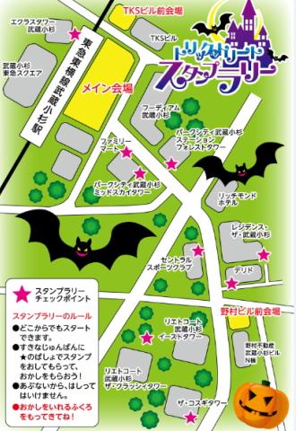 「トリックオアトリートスタンプラリー」のマップ