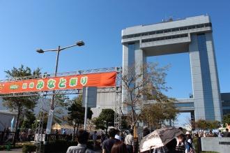 「第40回川崎みなと祭り」