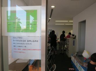 NPO法人小杉駅周辺エリアマネジメント事務所入口