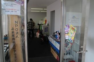 NPO法人小杉駅周辺エリアマネジメントの入口