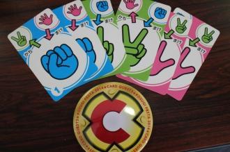 「カードクエスト3」のカードとバッジ