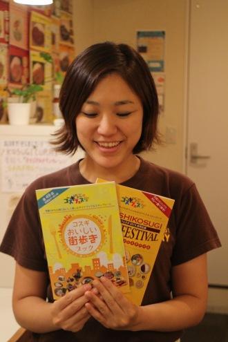 「コスギおいしい街歩きブック」と「武蔵小杉カレーフェスティバル公式ガイドブック」